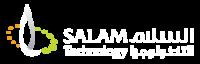 salam-logo-white